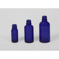 Steklenička Aroma, 50 ml