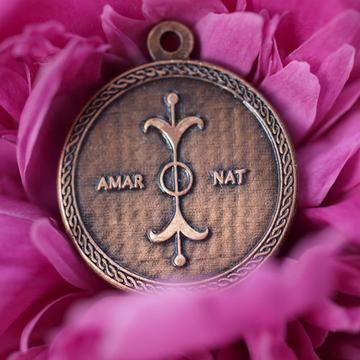 Ljubezen - Amar Nat
